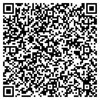 QR-код с контактной информацией организации ООО ДРУЗЬЯ