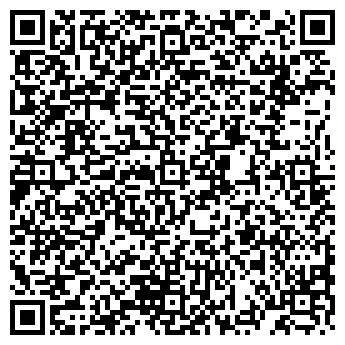QR-код с контактной информацией организации АМКОДОР-УРАЛ, ЗАО