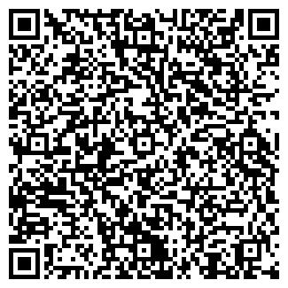 QR-код с контактной информацией организации ДСУ 18