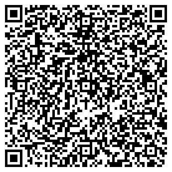 QR-код с контактной информацией организации КБ УРАЛ, ООО
