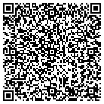 QR-код с контактной информацией организации СДМ-СЕРВИС ПКФ, ООО
