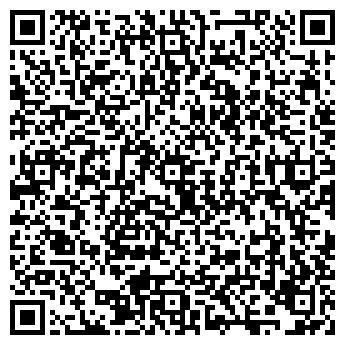 QR-код с контактной информацией организации СТРОЙДОРМАШ ЗАВОД
