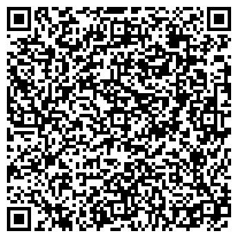 QR-код с контактной информацией организации СТРОЙ-ОБОРУДОВАНИЕ