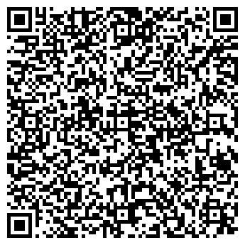 QR-код с контактной информацией организации УРАЛ МЕТАЛЛ ПЛЮС, ООО