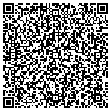 QR-код с контактной информацией организации УРАЛЬСКАЯ БОЛЬШЕГРУЗНАЯ ТЕХНИКА ТД