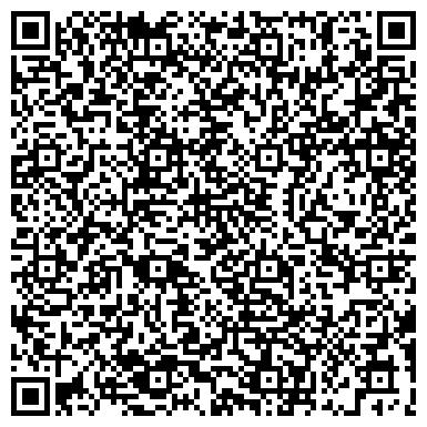 QR-код с контактной информацией организации ООО «Компания ЭКГ-Лидер»