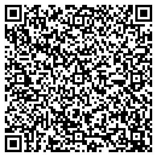 QR-код с контактной информацией организации ОДО ЕГОР