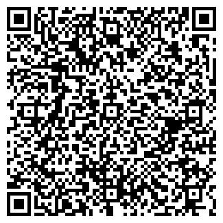 QR-код с контактной информацией организации SMARTEC