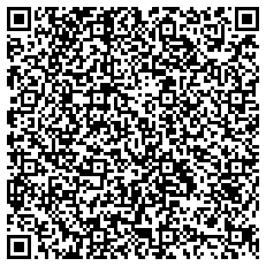 QR-код с контактной информацией организации URALHELICOM УРАЛЬСКАЯ ВЕРТОЛЕТНАЯ КОМПАНИЯ, ООО