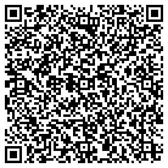 QR-код с контактной информацией организации МАРКА ТРАНК, ЗАО