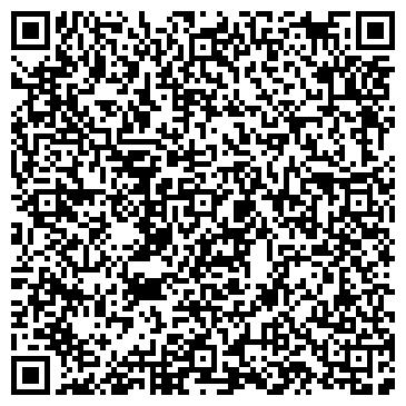 QR-код с контактной информацией организации УРАЛЬСКИЙ ЗАВОД ГРАЖДАНСКОЙ АВИАЦИИ, ОАО