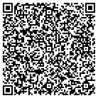 QR-код с контактной информацией организации УРАЛ-АВИА, ООО