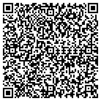 QR-код с контактной информацией организации Ю-ВЕСТКОМПЛЕКТ