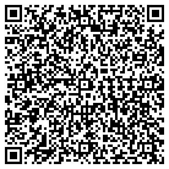 QR-код с контактной информацией организации СПЕЦШИНА
