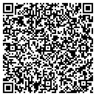 QR-код с контактной информацией организации ЖАЛЮ ПООО