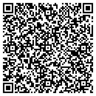 QR-код с контактной информацией организации СИТИОИН