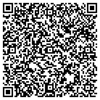 QR-код с контактной информацией организации ВВЕРХ ПО РАДУГЕ