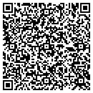 QR-код с контактной информацией организации ООО ЗАПАД