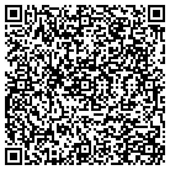 QR-код с контактной информацией организации ДАЛМЭКС УРАЛ