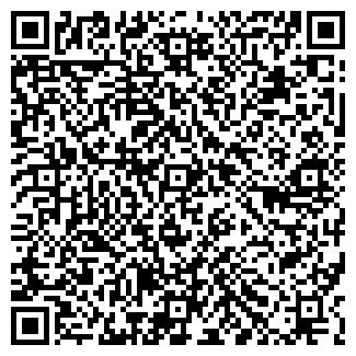 QR-код с контактной информацией организации ООО КОМАТЕК