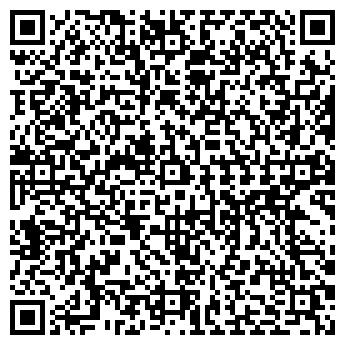 QR-код с контактной информацией организации ООО СТАЛЬКОН