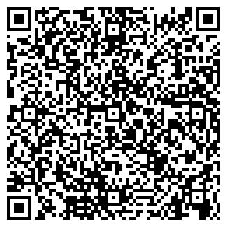 QR-код с контактной информацией организации ООО ЗЕГТ