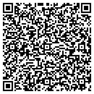 QR-код с контактной информацией организации ОАО УРАЛТЕХГАЗ