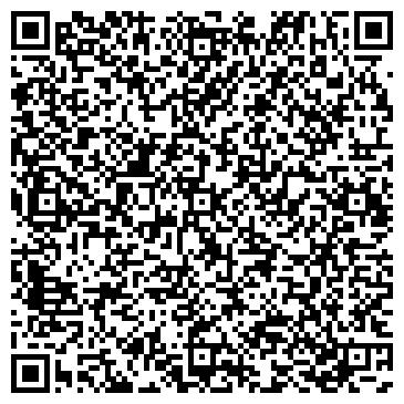 QR-код с контактной информацией организации УРАЛЬСКИЙ ЭЛЕКТРОМЕХАНИЧЕСКИЙ ЗАВОД