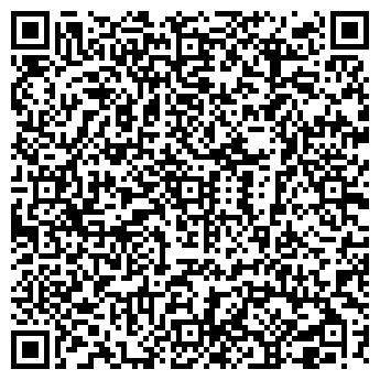 QR-код с контактной информацией организации ООО УРАЛЭЛЕКТРА