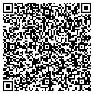 QR-код с контактной информацией организации ООО НЕККО