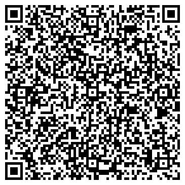 QR-код с контактной информацией организации ОПТАН-ЕКАТЕРИНБУРГ, ООО
