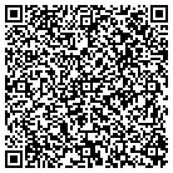 QR-код с контактной информацией организации УРАЛ-НЕФТЬ-СЕРВИС, ЗАО