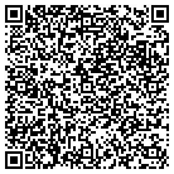 QR-код с контактной информацией организации УРАЛТРАНСГАЗ