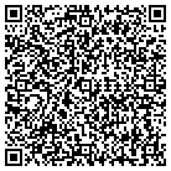 QR-код с контактной информацией организации УРАЛКРИОГАЗ ТД