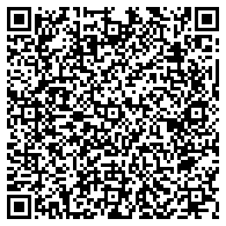 QR-код с контактной информацией организации ДИОКСИД