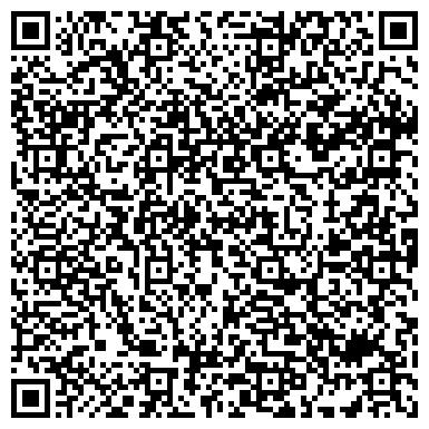 QR-код с контактной информацией организации ПУНКТ ПРОДАЖИ ТЕХНИЧЕСКИХ ГАЗОВ ОАО ЗАВОД УРАЛТЕХГАЗ