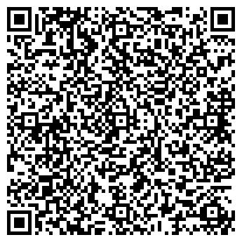 QR-код с контактной информацией организации КОМПАНИЯ С-31