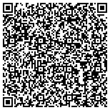 """QR-код с контактной информацией организации ЗАО Научно-производственное предприятие """"Биллон"""""""