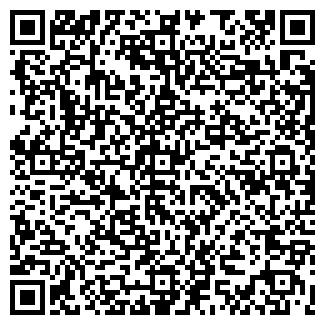 QR-код с контактной информацией организации ЗАО РОСМЕТ