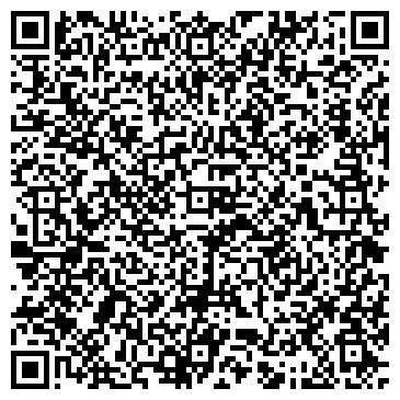 QR-код с контактной информацией организации КАСЛИНСКОЕ ЛИТЬЕ, ООО
