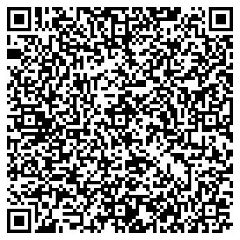 QR-код с контактной информацией организации ООО УРАЛВЗРЫВПРОМ