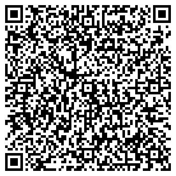 QR-код с контактной информацией организации УРАЛПРОММОНТАЖ