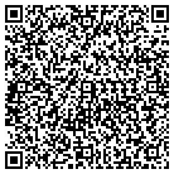 QR-код с контактной информацией организации ЭКСТРА-СВАРКА