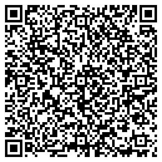 QR-код с контактной информацией организации ООО ИНВЕСТ-МАРКЕТ