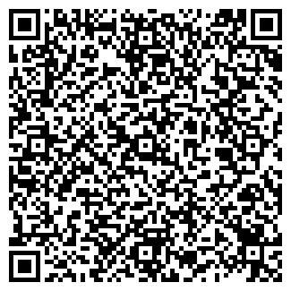 QR-код с контактной информацией организации ИНВИТА
