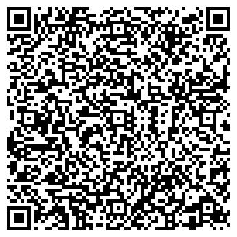 QR-код с контактной информацией организации УРАЛТЕХМАШ