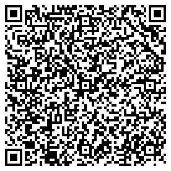 """QR-код с контактной информацией организации """"Парадайз"""""""