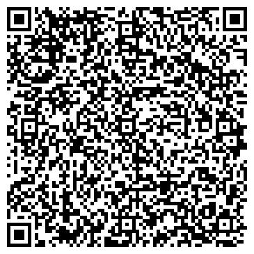 QR-код с контактной информацией организации ЭГС-ИНВЕСТ, ООО