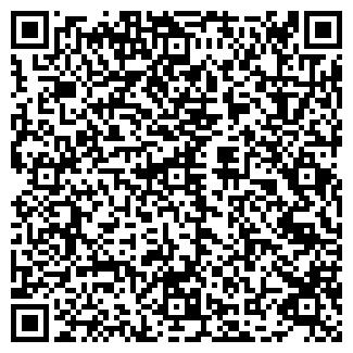 QR-код с контактной информацией организации ВЭС-УРАЛ