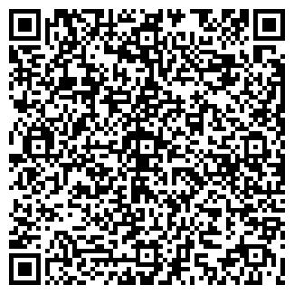 QR-код с контактной информацией организации ЗАО СЕЛЕНА